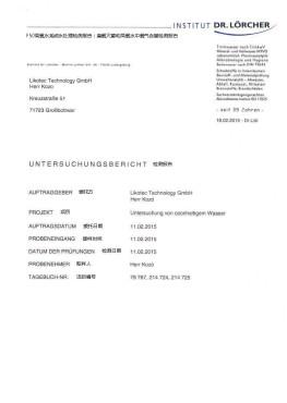 德国细菌杀灭及氧含量检测