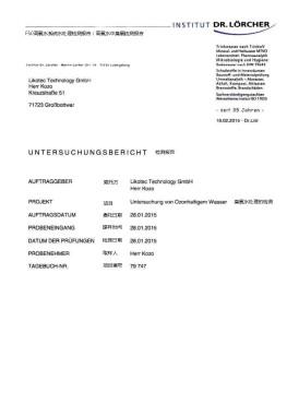 德国高氧水中亚博体育在线下载含量检测