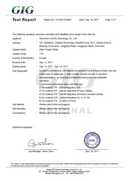 Y20水壶欧盟安全认证